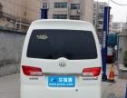 长安商用长安之星22009款 1.0 手动 基本型 面包车 货车