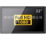 供应21.5寸高清广告机 支持1080P全格式视频播放 厂家直供