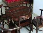 上海二手红木家具回收商店高价老红木家具回收