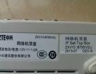 中国电信ITV高清机顶盒中兴**