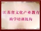 江阴办公软件培训班 零基础包教会