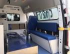 救护车出租上海120出租家属跨省救护车出租