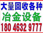 厦门岛外废塑料回收-回收电话:18046329777
