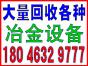 漳州港钢丝电缆-回收电话:18046329777