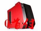 南京台式电脑0首付分期