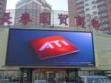 南京江寧LED顯示屏廠家地址