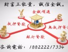 天津房屋短期拆借的贷款额度