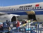 成都双流机场航空货运 宠物普货托运、 全国当日达