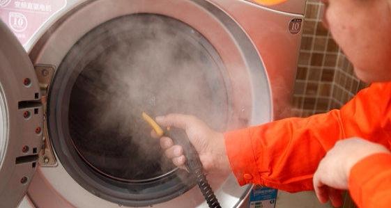 百洁帮清洗 专业地暖清洗、家电清洗价格优惠欢迎来电