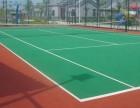 韶关网球场耐磨防滑地胶漆/学校专用篮球场地胶漆