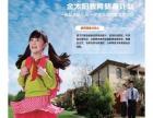 中国平安人寿保险股份有限公司海南分公司