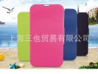 厂家现货 天语S5t手机皮套 天语s5t手机保护套 手机壳套 现货供应