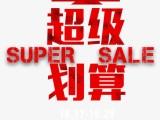 北京寬帶安裝,各個小區附近寬帶,免安裝費