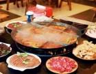 鲜煮艺火锅加盟一般要多少钱