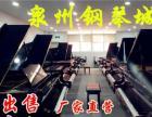 泉州进口二手钢琴厂家直营专业批发原装进口二手钢琴
