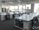 空间家-北京宜家KASO2层200平米精装办公室租售