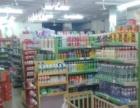 湖里区后埔盈利超市转让