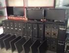 阳江电脑回收 二手电脑回收 电子设备回收 18650电池回收