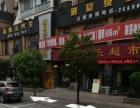 三贤公园弘乐府1号营业用房出租面积为196.5平方米