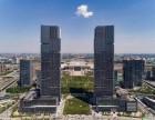 南阳市各地区房地产资质新办升级专业办理各类施工资质