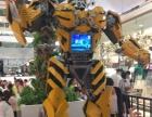 租赁变形金刚大黄蜂机器人 智能人机互动大黄蜂机器人