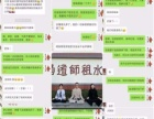柳州风水大师那么多,他们为什么要选择李东水品牌?