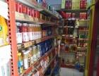 超市 转让位于下沙高教园区财经大学旁
