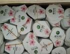 定做宜昌酒店牙签的厂家 印标筷子套房卡套 扁平牙线