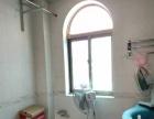 南湖路白沙欣苑 精装大四房 家电齐全 干净整洁 拎包入住