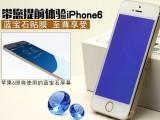 新品苹果5蓝宝石玻璃膜 手机贴膜 提前体验Iphone6蓝宝石保