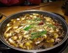 齐祺鱼锅的加盟流程是什么