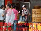 随州玄兴包子包子加盟,全新中式快餐连锁,全新模式保盈利!!