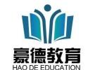 深圳复审电工证地址和电工证年审地址