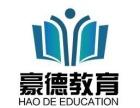 广东省建设厅塔吊司机证在深圳哪里报名多久拿证