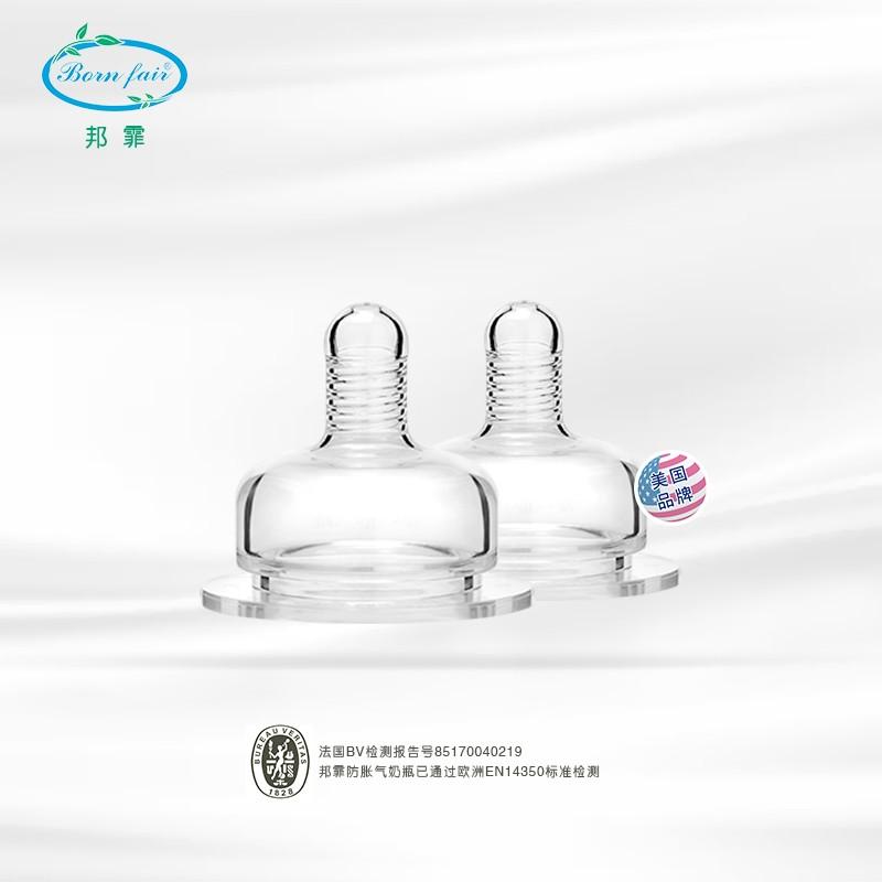 美国防肠绞痛奶瓶哪个好呀?