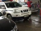 现有洗车场转让