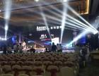 南京LED大屏租赁 大屏租赁 灯光音响等AV设备租赁 舞台