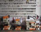 广州专业匹配汽车钥匙全丢芯片钥匙增加复制原装遥控器智能卡