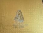 12生肖(银币)邮票收藏品