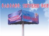 内蒙古赤峰擎天柱制作有限公司