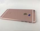 拉萨iPhone 6sp被锁了无法激活怎么办能修吗