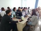 嘉定初级文秘培训 嘉定学电脑 从零学办公自动化