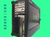 新媒体网络直播一体机 便携式直播一体机 网络直播机