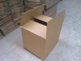 嘉定定做环保纸箱淘宝箱飞机盒可选马陆纸箱厂