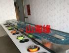【旋转小火锅设备加盟】价格优惠提供底料技术