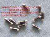 德平电子供应碳膜DPR16圆柱微波电阻