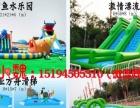 大型支架游泳水池移动水上乐园充气城堡水滑梯鲸鱼岛乐园水上冲关