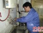 浦东花木专业水电维修改装 水管阀门维修更换