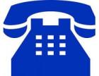 欢迎访问-大连海信洗衣机各区售后维修电话服务中心