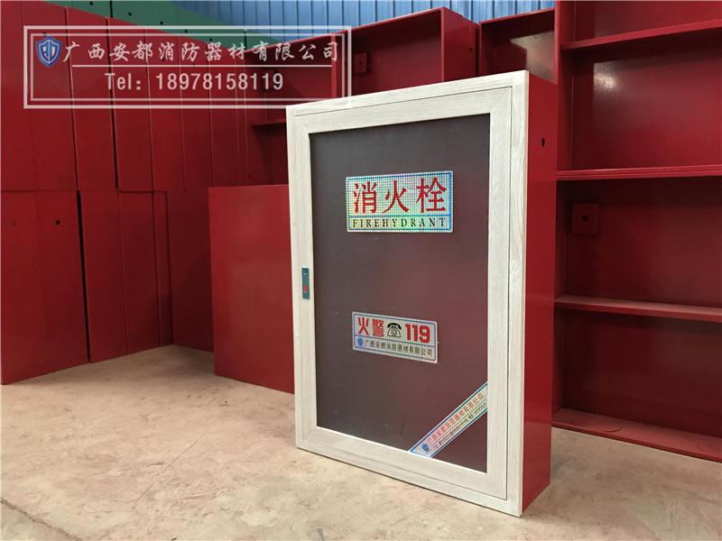 梧州钢制框消火栓箱,广西安都消防器材的消火栓箱怎么样